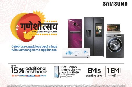 Samsung offers 15% cashback, Easy EMI options and Exciting Deals